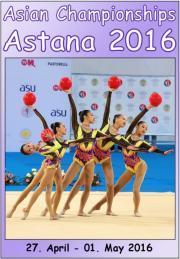 Asian Junior Championships Astana 2016
