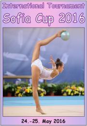 International Sofia-Cup 2016