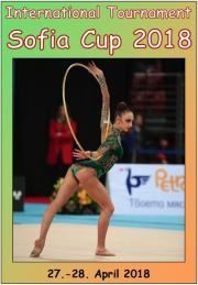 International Sofia-Cup 2018